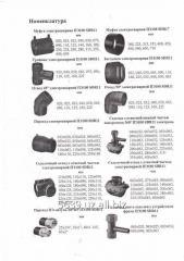Электросварные фитинги, для газо-водопроводов из материала PE 100/