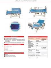 Кровати с санитарным оснащением