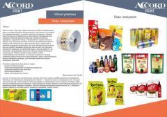 Комбинированная потребительская тара и упаковка