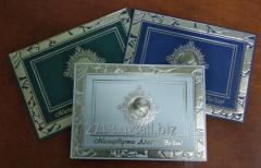 Представительские открытки к празднику «Мустакиллик»