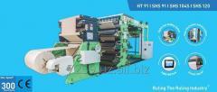 Автоматическое оборудования для печати лагенов (флексо печать)