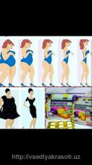 Капсулы для похудения Волшебные бобы-Циклональное похудение