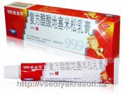 Китайский крем 999 («Спасатель Пианпин») от кожных заболеваний, туба 20 гр.