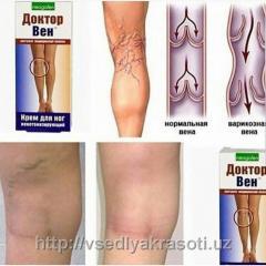 Крем для ног Доктор Вен