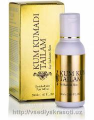 Массажное масло Kumkumadi Tailam