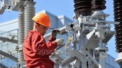 Пусконаладочные работы с энергетическим