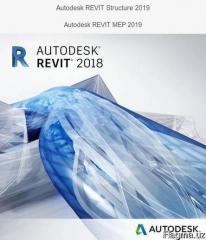 Autodesk REVIT Structure 2019