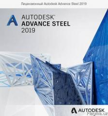 Autodesk Advance Steel 2019