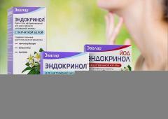 Эндокринол крем-гель для шеи. 50мл. Эвалар.