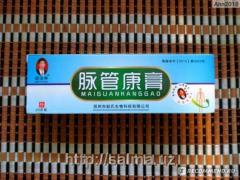 Мазь MAIGUANKANGGAO для лечения васкулита и варикозного расширения вен