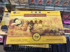 Китайские лечебно–профилактические тампоны - «YU QING DAN»