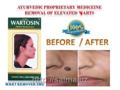 Препарат Wartosin - Вартосин (удаление бородавок и папиллом на лице, шее, щеках, подмышках)