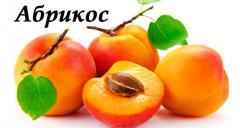 Нерафинированное абрикосовое масло