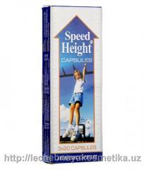 Капсулы для увеличения роста Speed Height