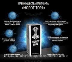 Капля Молот Тора для повышения потенции