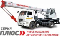 Кран-подъемник КС-45734-19