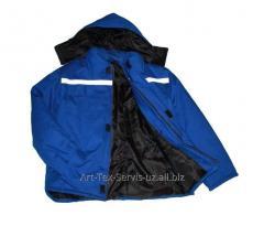 Куртка для рабочих