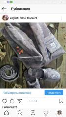 BOSWELL-БОСВЭЛЛ велюровый мужской халат с тапочками / Maison Dor(Турция)