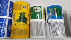 Package and wrapping made of polietilen
