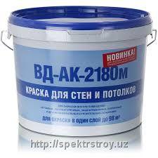 Красящие вещества промышленные