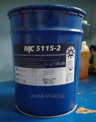 Смазка для нагруженных механизмов EP-2 MC-5115-2