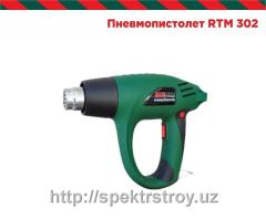 Термофен RTM 302, 2000W, 450-600град, 650грамм