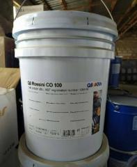 Пищевое масло Q8 Rossini CO ISO 100