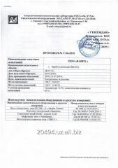 Барий карбонат углекислый (ВаСО3)