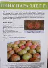 Pink Parallel F1 (Семена розового томата)