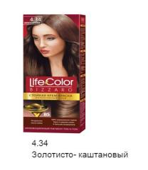 Краска для волос золотисто-каштановая