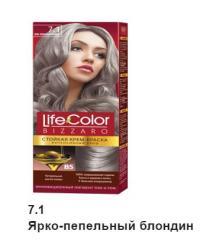 Краска для волос Life color ярко пепельный блондин