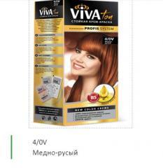 Краска для волос Viva tone медно-русый