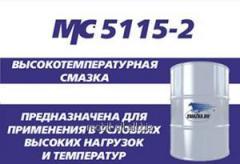 Смазка МС 5115-2