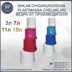 Ведро пластик 7 л белое Toshkent Plast Polimer