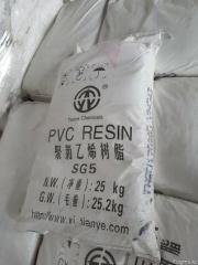 ПВХ SG5 / PVC SG5