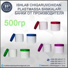 Баночки косметические Tashkent Plast Polimer