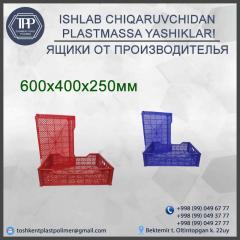 Коробки для конфет Tashkent Plast Polimer