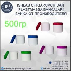 Containers for confectionery articles