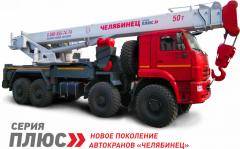 Автомобильный кран КС-65717-34 грузоподъемность 50т