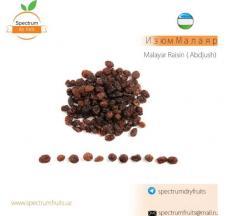 Изюм Малаяр Spectrum Dry Fruits