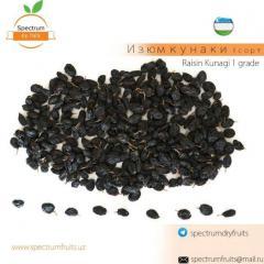Изюм Кунаки 1 сорт Spectrum Dry Fruits