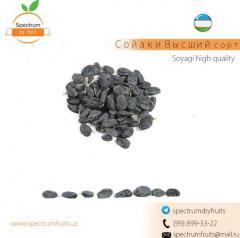 Изюм черный Spectrum Dry Fruits