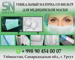 The material for masks and respirators