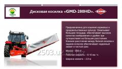 GMD-280HD Disc mower for mowing feed crops