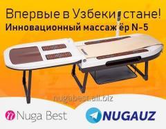 Массажная кровать Нуга Бест N5  от официального дилера!
