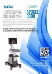 Стационарная цветная ультразвуковая диагностическая система APOGEE 3300