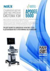 Стационарная цветная ультразвуковая диагностическая система APOGEE 5500