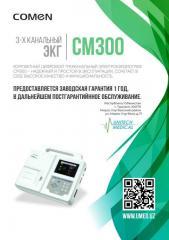 Электрокардиограф 3-х канальный CM300