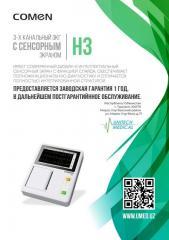 Электрокардиограф 3-х канальный H-3