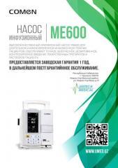 Насос инфузионный ME600